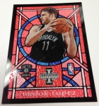 Panini America 2012-13 Innovation Basketball QC (51)