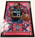 Panini America 2012-13 Innovation Basketball QC (53)