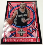 Panini America 2012-13 Innovation Basketball QC (56)