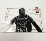 Panini America 2012-13 Innovation Basketball QC (59)