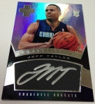 Panini America 2012-13 Innovation Basketball QC (64)