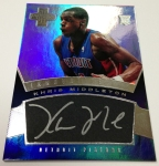 Panini America 2012-13 Innovation Basketball QC (66)