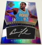 Panini America 2012-13 Innovation Basketball QC (72)