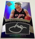 Panini America 2012-13 Innovation Basketball QC (73)