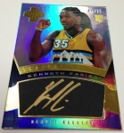 Panini America 2012-13 Innovation Basketball QC (74)