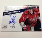 Panini America 2012-13 Prime Hockey Primer (32)
