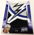 Panini America 2012-13 Prime Hockey Primer (45)