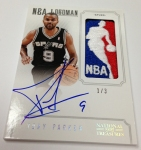 Panini America 2013 National NT Redemptions (5)