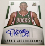 Panini America 2013 NBA Rookie Photo Shoot Next Day (15)
