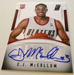 Panini America 2013 NBA Rookie Photo Shoot Next Day (45)