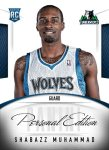 Panini America 2013 NBA RPS Personal Edition 14