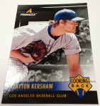 Panini America 2013 Pinnacle Baseball QC (49)