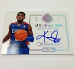 2012-13 Flawless Basketball Autos September 16 (21)