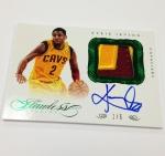 2012-13 Flawless Basketball Autos September 16 (24)