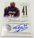2012-13 Flawless Basketball Autos September 16 (27)