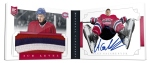 2013-14 Dominion Hockey Galchenyuk