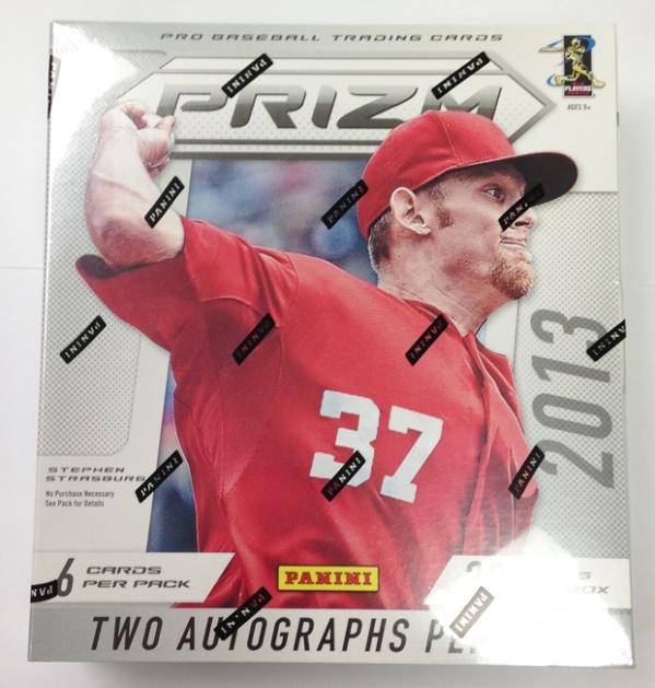 2013 Prizm Baseball Teaser Gallery (1)