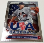Pack 7 USA Baseball Insert