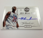 Panini America 2012-13 Flawless Basketball First Look (10)
