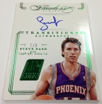 Panini America 2012-13 Flawless Basketball First Look (14)