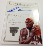 Panini America 2012-13 Flawless Basketball First Look (18)