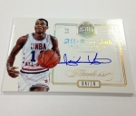 Panini America 2012-13 Flawless Basketball First Look (2)