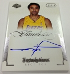 Panini America 2012-13 Flawless Basketball First Look (24)