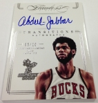 Panini America 2012-13 Flawless Basketball First Look (29)