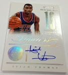 Panini America 2012-13 Flawless Basketball First Look (3)