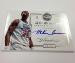 Panini America 2012-13 Flawless Basketball First Look (31)