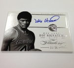 Panini America 2012-13 Flawless Basketball First Look (35)