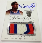 Panini America 2012-13 Flawless Basketball First Look (45)