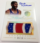 Panini America 2012-13 Flawless Basketball First Look (53)