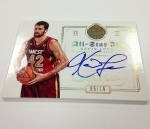Panini America 2012-13 Flawless Basketball First Look (57)