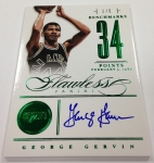 Panini America 2012-13 Flawless Basketball First Look (66)