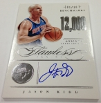 Panini America 2012-13 Flawless Basketball First Look (81)