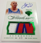 Panini America 2012-13 Flawless Basketball First Look (82)