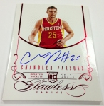 Panini America 2012-13 Flawless Basketball First Look (83)
