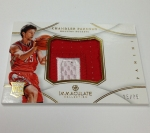 Panini America 2012-13 Immaculate Basketball Peek (18)