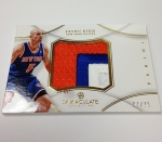 Panini America 2012-13 Immaculate Basketball Peek (29)