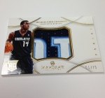 Panini America 2012-13 Immaculate Basketball Peek (32)