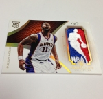 Panini America 2012-13 Immaculate Basketball Peek (4)