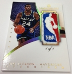 Panini America 2012-13 Immaculate Basketball Peek (40)
