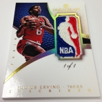 Panini America 2012-13 Immaculate Basketball Peek (41)