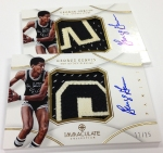 Panini America 2012-13 Immaculate Basketball Peek (49)