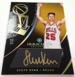 Panini America 2012-13 Immaculate Basketball Peek (53)