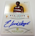 Panini America 2012-13 Immaculate Basketball Peek (55)