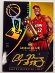 Panini America 2012-13 Immaculate Basketball Peek (61)