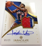 Panini America 2012-13 Immaculate Basketball September 27 (15)
