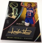 Panini America 2012-13 Immaculate Basketball September 27 (16)
